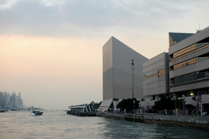HK Cultural Center