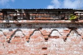 Kremlin's wall