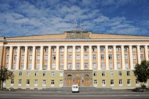 main square-building