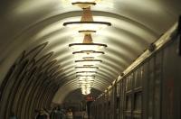 Novoslobodskaya metro station - lamps