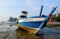 Boat - Loh Dalam Bay