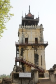 Inwa - clock tower