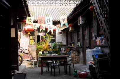 Courtyard 2